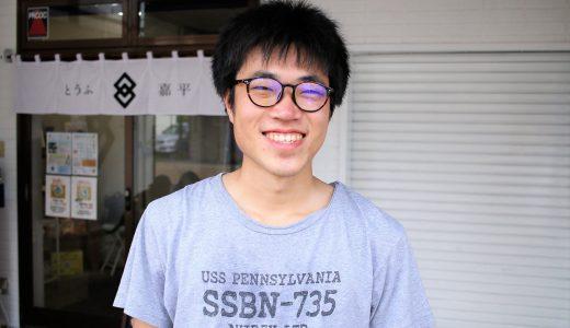 美味しい豆腐のために。京大で光学を研究する老舗豆腐店7代目、斎藤嘉人さん。
